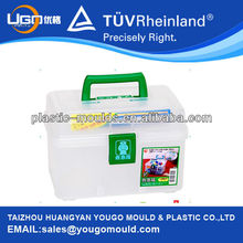 2013 plastic first aid box mould Best quality / injection tool box mould first aid case plastic