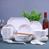 Haonai fine design new bone china chinese kitchenware