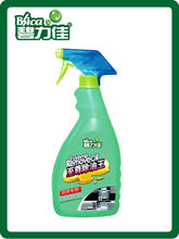 especially for kitchen use Extreme Remove Oil 600ml