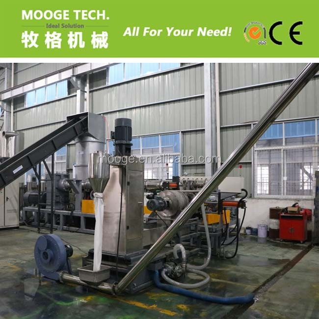 Waste plastic pe pp film recycling and granulating production line