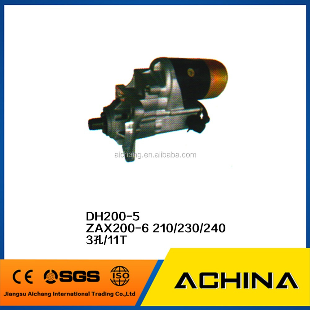 single-phase capacitor start induction electric motor SD-0621