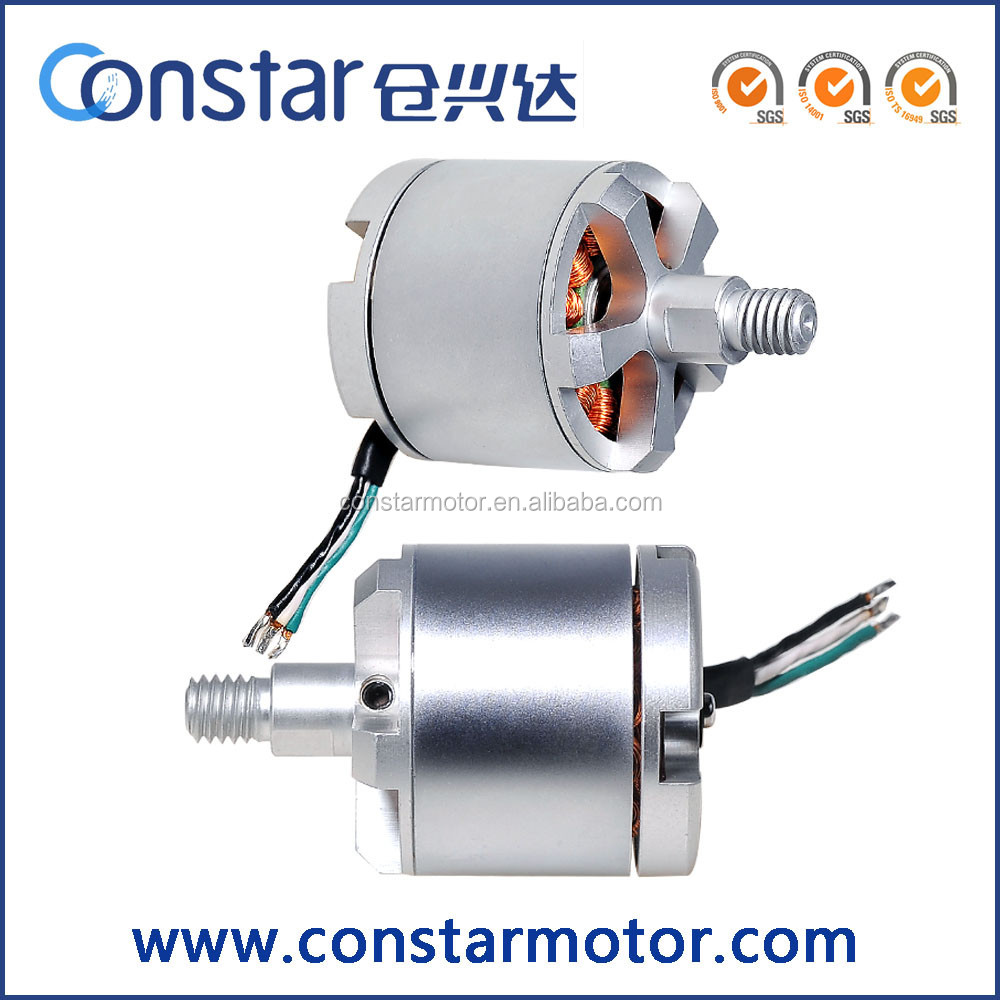 13000rpm 200w high power unmanned aerial vehicles micro BLDC motor
