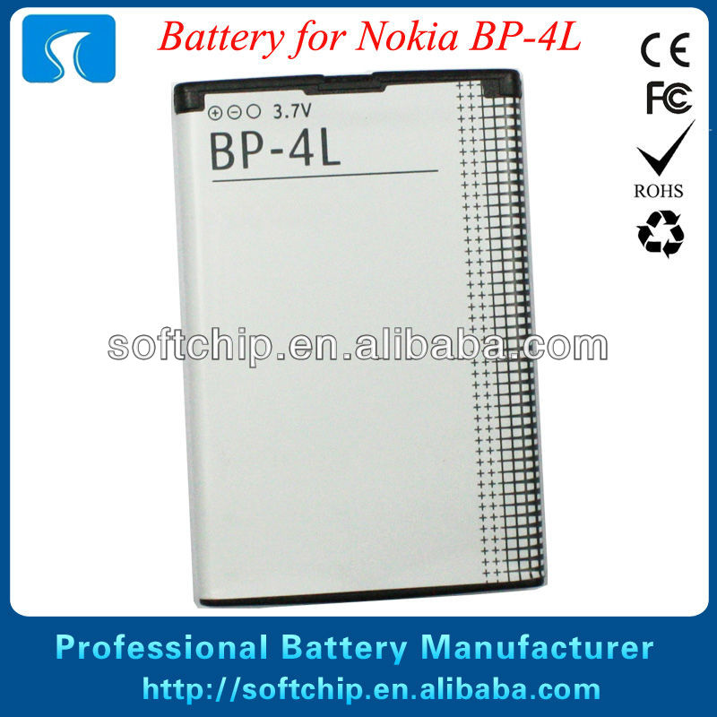 Battery BP-4L for Nokia 6650, E61i, E63, E71, E71x, E72, E73 Mode
