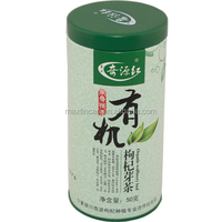emboss tea tin cylinder tin box printed tea tin