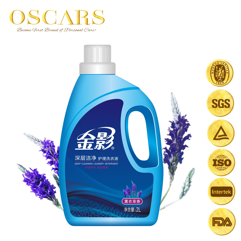 FAQ proved High detergency Antiseptic Washing liquid for home use