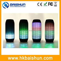 2016 New Style Touch Button 8W*2 Portable Wireless Mini LED Super Bass Stereo Bluetooth Speaker wholesale in alibaba