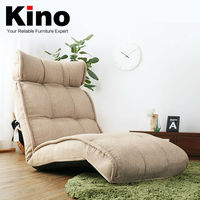 KINO Japanese tatami folding sofa bed foldable sofa with reclining headrest