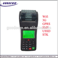 3G & WIFI POS Terminal Printer for webserver orders.Support rmeote setting