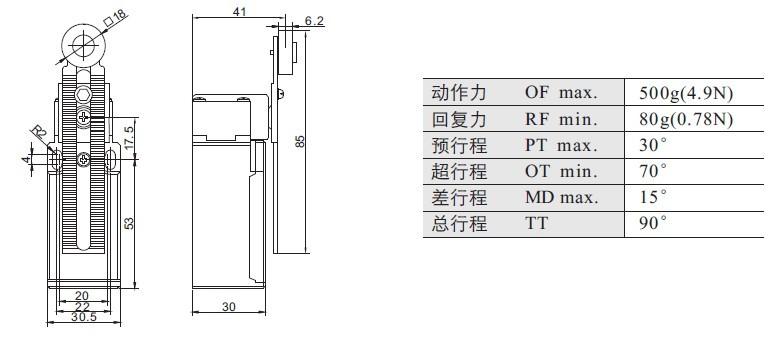 10a 250vac elevator limit switch   lift limit switch cls-131