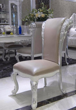 Empire Style Edge Dedicated Carved Armless Dining Chair with Silver Foil, Neoclassical Leather Chair