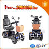 mini scooter electric 1000w electric scooter evo