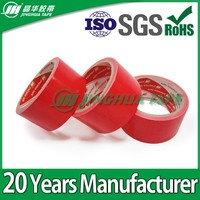 2014 hot sale hot melt adhesive tape world best selling products cloth tape made in China
