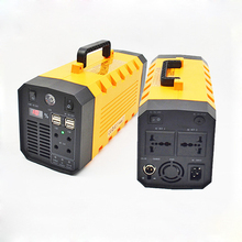 On-line AC/DC portable lithium 12V 26Ah rechargeable Solar charge power supply li-ion inverter UPS battery