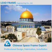 Palatial design saving cost steel structure mosque dome