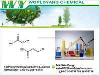Hot sale Cbz-Ala-OMe; Cbz-L-alanine methyl ester powder 28819-05-8