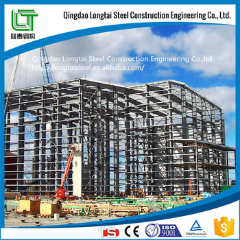 Prefab Steel Structure School