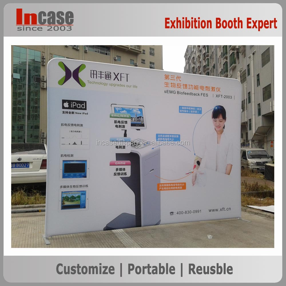 Large printing area exhibition backdrop wall display stand