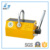 200 kg Magnetic Lifter Sheet Metal Lifter