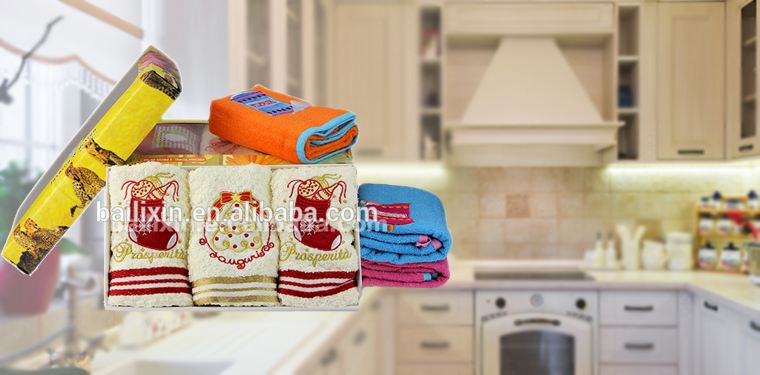 100% cotton embroidery la patisserie kitchen towel set