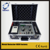 Gold diamond detector EPX 7500 gemstone detector machine gold finder detector