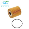 Auto engine oil filter manufacture for Volvo 1275810 2000-2011