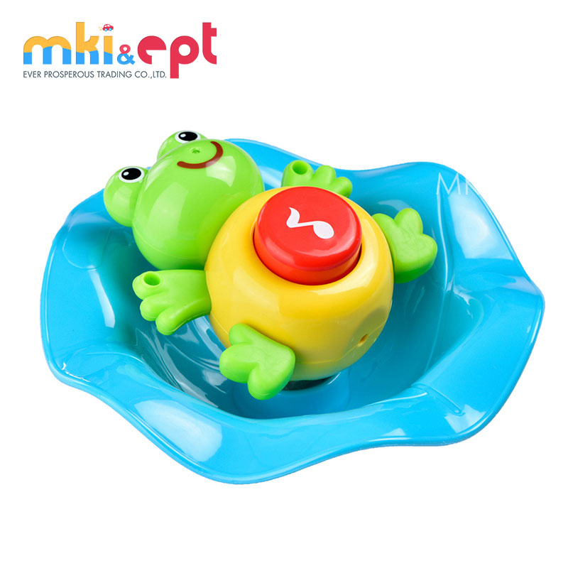 Infant Floating Bath Frog Toy With Spray Water Button