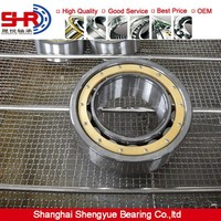 Cylindrical roller bearing NUP208EM gear box lay shaft bearing