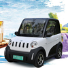 ev car 100% electrically powered with two seater electric mini car made in china