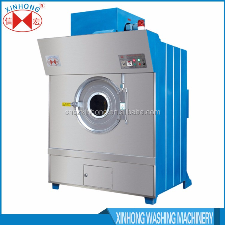 High efficiency full automatic washer dryer steam