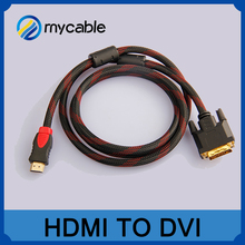Input HDMI 19pin to output DVI 24+1 cable 3m 5m for connect PC and TV