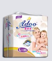 ADOO baby products, Super dry soft breathable baby diapers