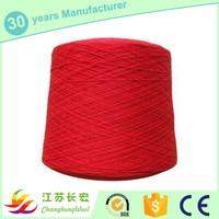 2016 customized super cheap sock in cashmere viscose wool hair yarn