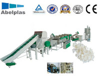 plastic pp/pe dirty film recycling machine