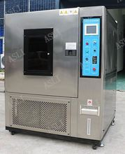 Competitive price China supplers electrode heating oven