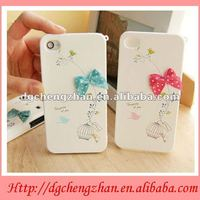 Mobile phone silicon case for Huawei C8650