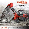 Everun ER12 Multifunctional mini Front End Loader mini wheel loader