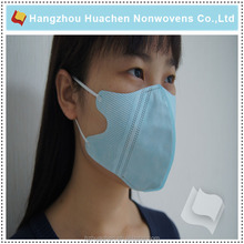 Best Sell Customized Logo Environmental-friendly Face Mask(non-woven)