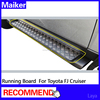 side step bar auto parts car running board For Toyota FJ Cruiser from maiker