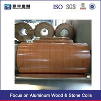 Dingfeng aluminum coil Factory aluminum trim coil stock