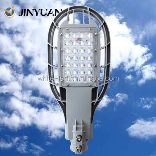 cheap led street light 60w small size meanwell driver 40MM POLE
