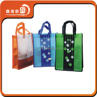 Customized different types coloful pp non woven shopping bag