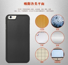 Nano meter material Automatic absortion dropship anti gravity phone case for iphone 6 case