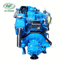 HF-2M78 14hp inboard motor boats engines for sale
