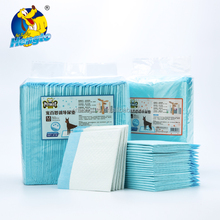 incontinence bed pad
