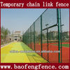 Galvanized chain link fabric wire net mesh fence