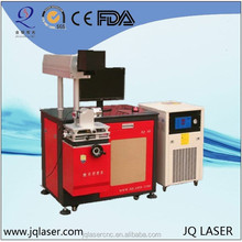 yag-50 laser marking machine with good cost performance