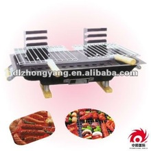 Couple Love Charcoal BBQ Pit