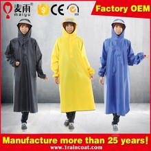 Maiyu impermeable wateproof rain poncho for bicycle