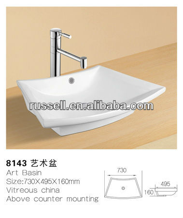 integral bathroom vanity sink without tap hole (Russell 8143)