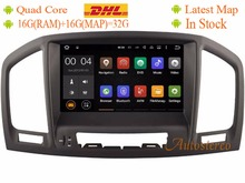Quad Core Android 5.1.1 Two din Car DVD GPS for Opel Vauxhall Holden Insignia Car GPS Navigation DVD headunit Car Stereo Radio